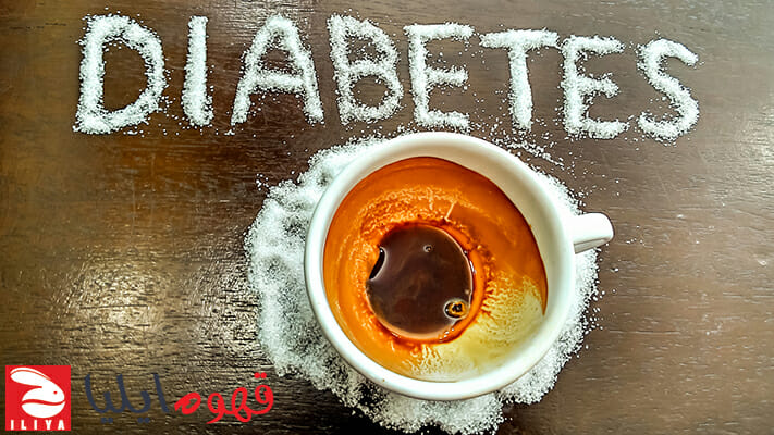 تاثیر قهوه بر دیابت نوع 2