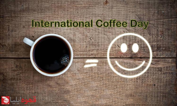روز جهانی قهوه
