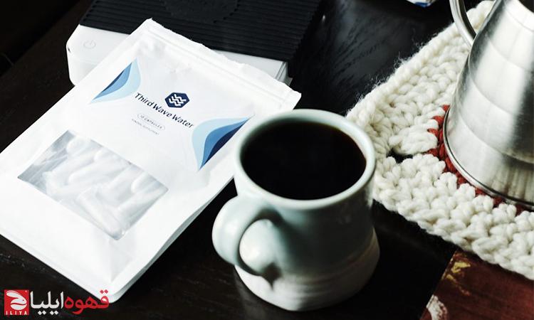 آیا آب نسل سوم قهوه تاثیری بر طعم آن دارد ؟