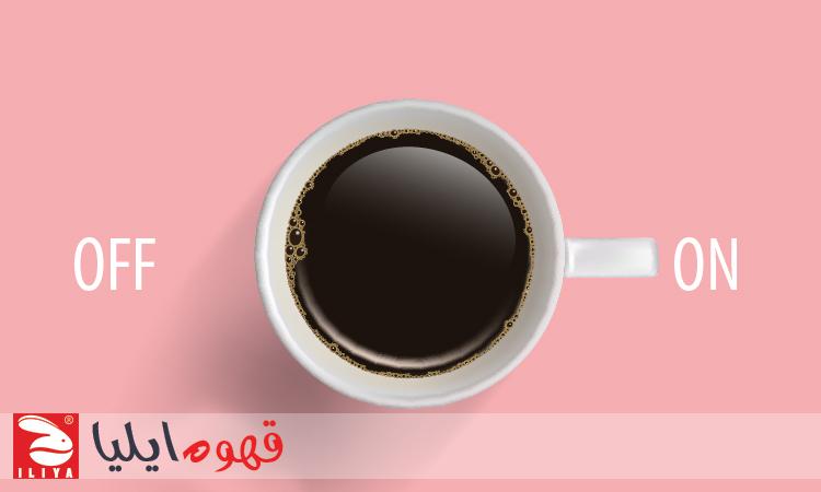 یا قهوه اعتیاد آور است یا فقط باعث وابستگی میشود ؟