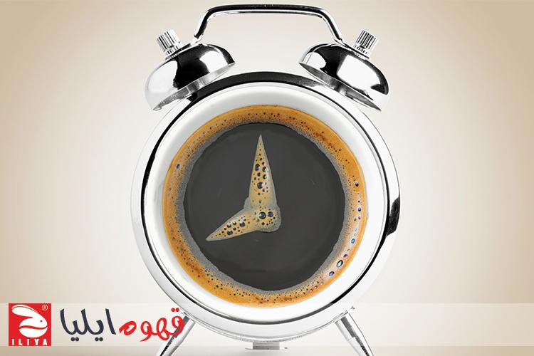 قهوه ساعت 8