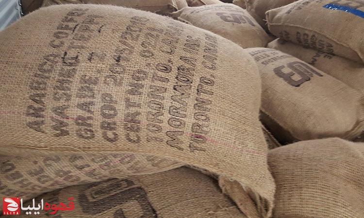 10 گام قهوه از دانه تا فنجان ( قسمت دوم )