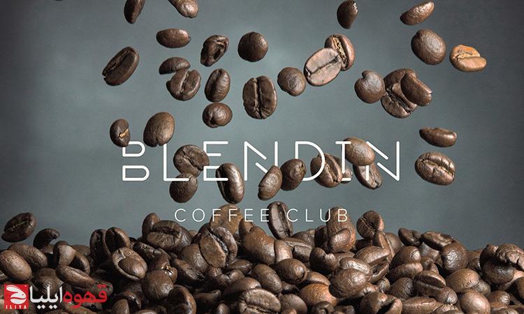 ترکیب کردن قهوه برای رست کنندههای خانگیقهوه قسمت دوم