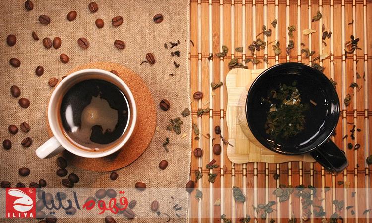 چای یا قهوه ؟ انتخاب شما چیست ؟!