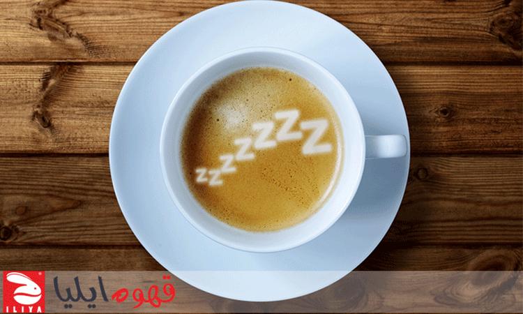 قهوه و خواب