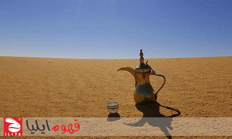 دله و قهوه عربی