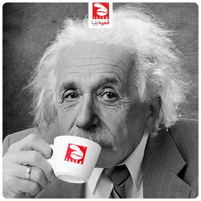 مواد تشکیل دهنده قهوه