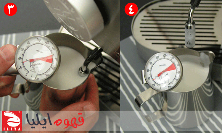 مراحل فوم گیری شیر 2