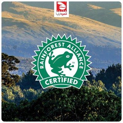 گواهینامه اتحادیه رین فارست ( Rainforest Alliance )