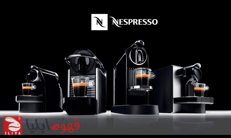 قهوه سازهای نسپرسو