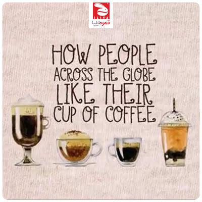 ویدیو : نگاهی اجمالی به انواع نوشیدنی قهوه