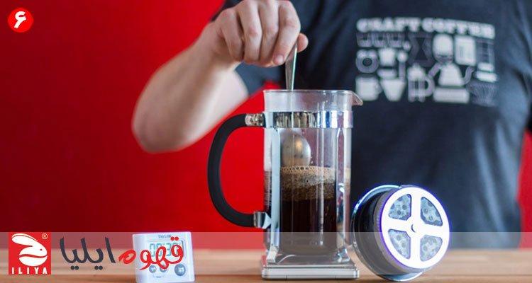 هم زدن قهوه در فرنچ پرس