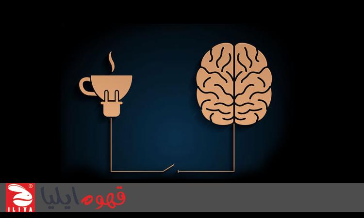 قهوه اعتیاد آور است یا باعث آرامش میشود ؟