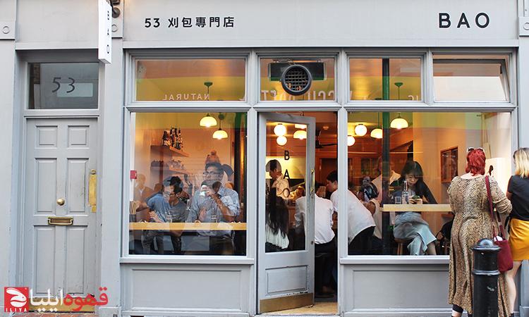 بهترین کافه های شهر لندن