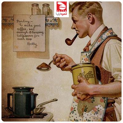 چندین اشتباه در تهیه قهوه و همچنین استفاده از مواد نامناسب
