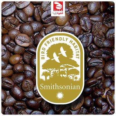گواهینامه قهوه برد فرندلی ( Bird Friendly Coffee )