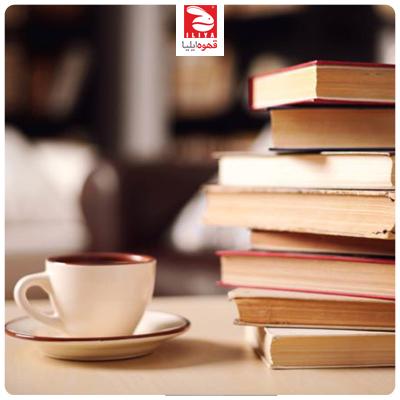 تاثیر شگفت انگیز قهوه بر بهبود فراگیری و یادگیری انسان