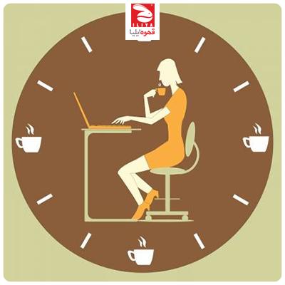 آیا قهوه خود را به درستی مصرف میکنید ؟