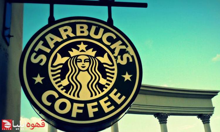 تاریخچه ای از مصرف قهوه