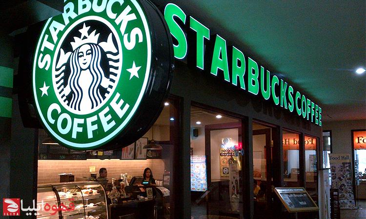 بهترین شهرها برای علاقه مندان به قهوه