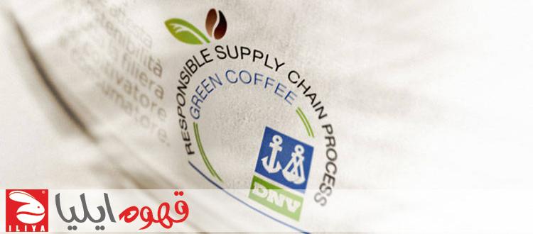 قهوه ایلی illy coffee