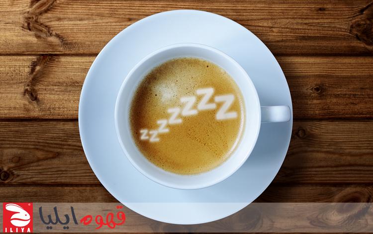 قهوه ، انرژی زا و خواب آور