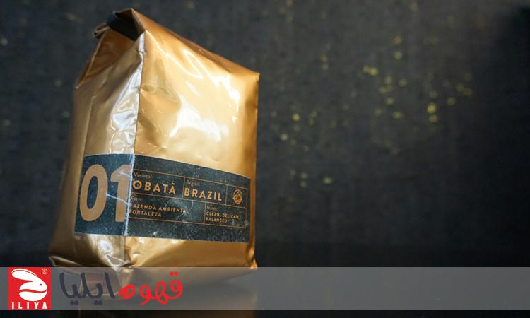 گرانترین قهوهها در جهان امروز